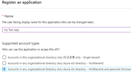 azure portal application registration